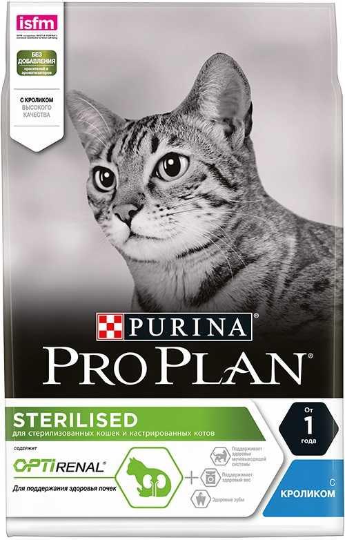 Cat food Purina Pro Plan Sterilised with rabbit