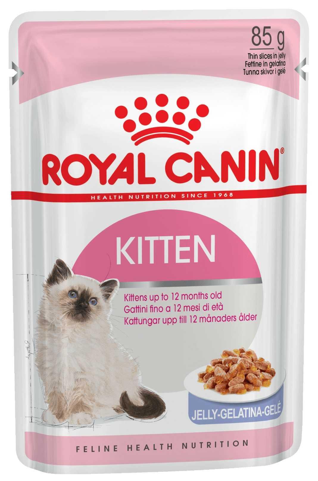 питание для кошек с почечной недостаточностью | Наши